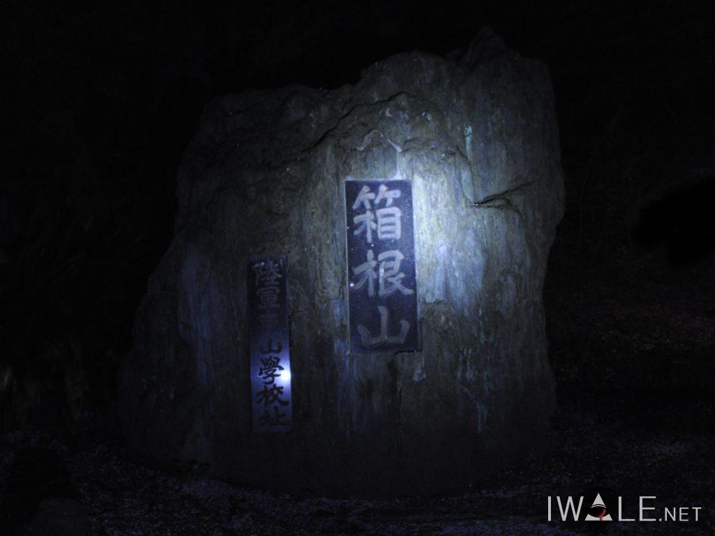 toyama-park_012